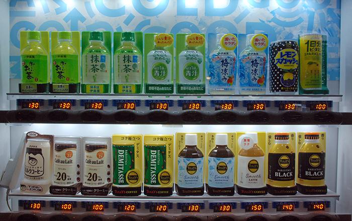 Japan: Getränkeautomat - Abends
