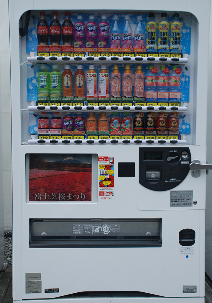 Japan: Getränkeautomat - Fuji