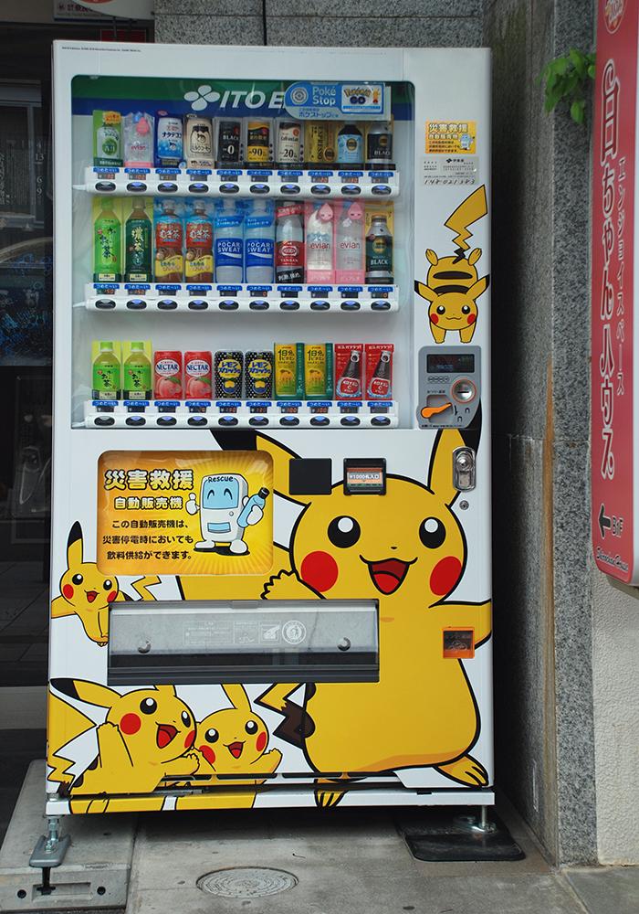 Japan: Getränkeautomat - Pokemon