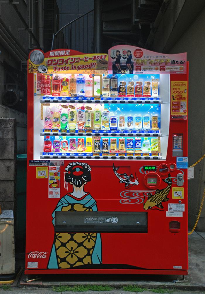Japan: Getränkeautomat - Kostüm
